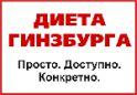 http://www.d-slim.ru/