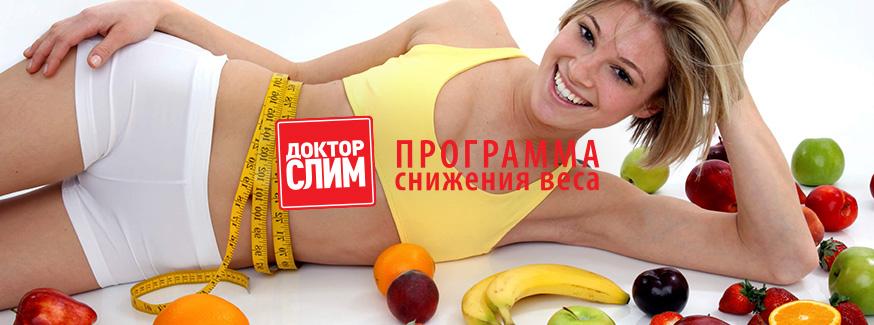 Подводный массаж для похудения